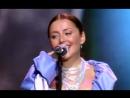 Ля-ля-фа - Анжелика Варум Песня 99 1999 год