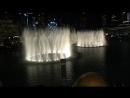 Танцующие фонтаны Дубая. 2.