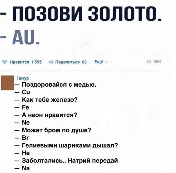 https://pp.userapi.com/c824700/v824700047/11ae9a/4Owy0BvOGa4.jpg