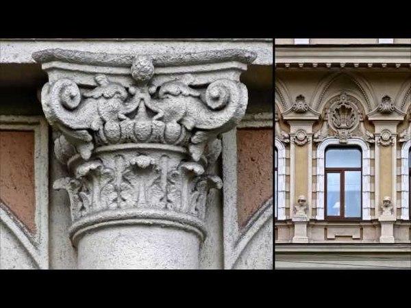 Архитектура Одессы. Маразлиевская, 4