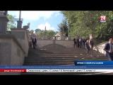 Татьяна Умрихина: «Большая реставрация Митридатской лестницы в Керчи начнётся в этом году» Об этом на пресс-конференции в Симфер