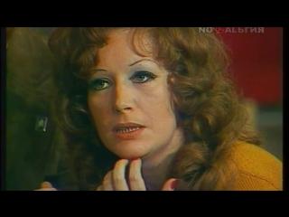 Алла Пугачева - Мне Нравится (1975)