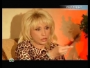 Ирина Аллегрова. Программа Чистосердечное признание