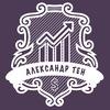 Бизнес Блог Александра Тена