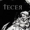 tesea