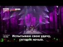 Show Champion EP.232 B.A.Ps JongUp-Try My Luck [RUS SUB]