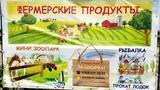 Кантри Парк Задворки Большие Дворы Павловский Посад