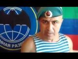 ВДВ Дагестана против Путина
