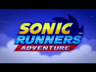 Sonic Runners Adventure - Тизер