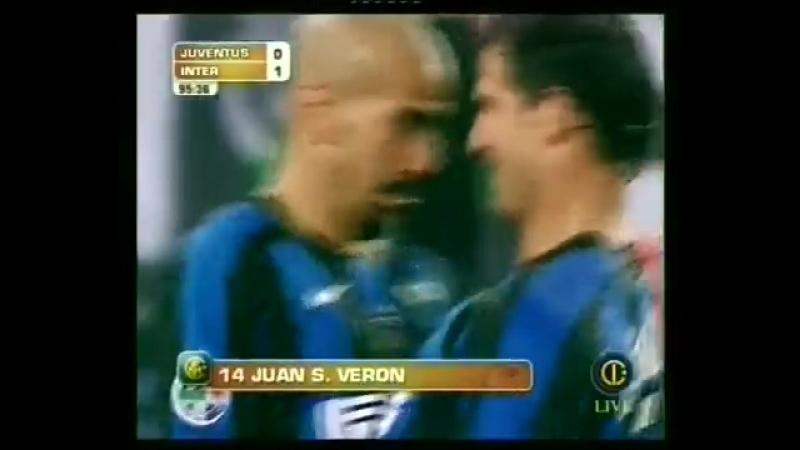 Хуан Себастьян Верон (Интер) - гол в ворота