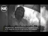 Акушерка в Ставрополе брала деньги за кесарево сечение, которое должно быть бесплатным