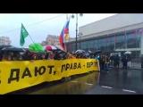 Марш в защиту Интернета