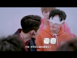 180302 EXO Lay Yixing @ Idol Producer 2018 Behind the Scenes