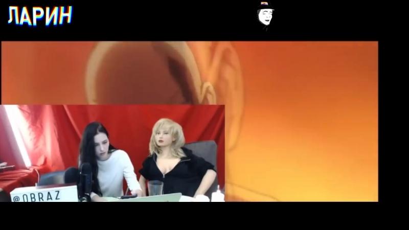 [Moments with Streamers] РЕАКЦИЯ БЛОГЕРОВ НА ПЕСНИ AZAZLO (ларин,Эльдар Джарахов,лиззка,SNAILKICK,Лёха Медь,Кузьма)