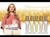 Пять ароматов от Faberlic  пять вариантов настроения, праздничная подборка эмоций для волшебных каникул!