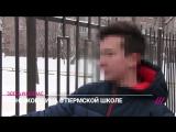 Комментарий ученика 127 школы в Перми