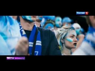 Вести в субботу с Сергеем Брилевым ( 14.07.2018 )
