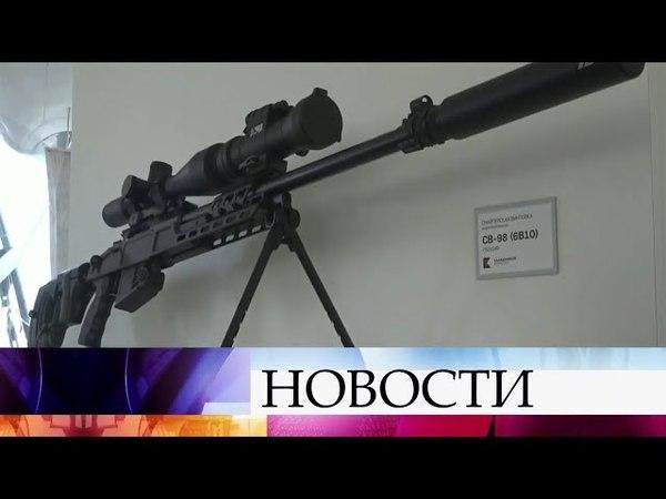 В Подмосковье на форуме передовых технологий представлены более тысячи новейших образцов вооружения.