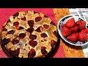Восхитительный пирог - клубничный рай.