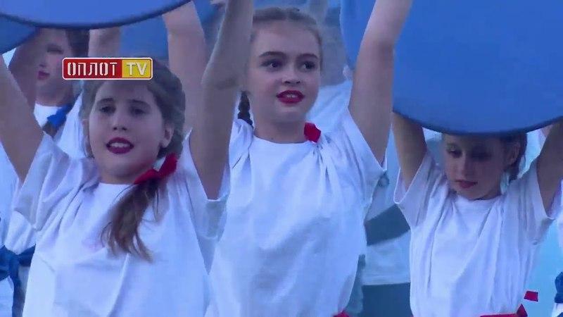 Флешмоб на РСК Олимпийский 11 мая 2018