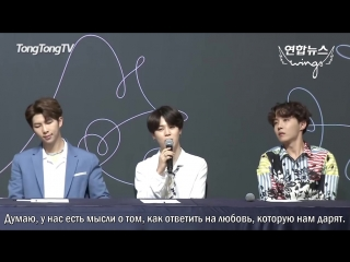 [Rus Sub] [Рус Саб] BTS(방탄소년단) FAKE LOVE Press Conference (LOVE YOURSELF 轉 Tear, 페이크 러브)