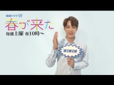 [INSTAGRAM] 180108 harugakita_wowow @ EXOs Kai (Kim Jongin)