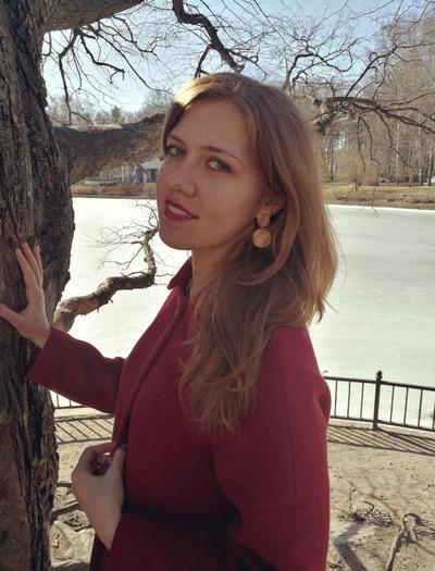 Наталья Лапшина