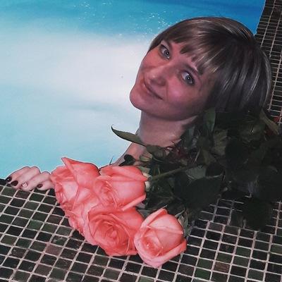 Кристина Албитова