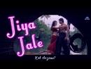 Jiya Jale ¦ Dil Se ¦ Shahrukh Khan, Preity Zinta ¦ Lata Mangeshkar (рус.суб.)