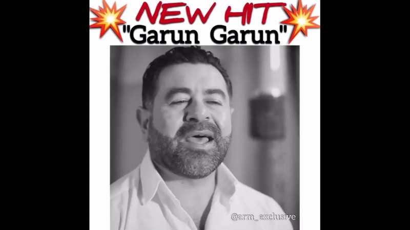 Garu Garun