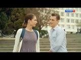 НОВЫЕ ФИЛЬМЫ 2017 ЗЛАЯ ШУТКА РОМАНТИКА ЛУЧШИЙ ФИЛЬМ РУССКИЙ 2017 18