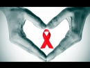 Вебинар: Технология организации работы по профилактике возникновения ВИЧ-инфекции