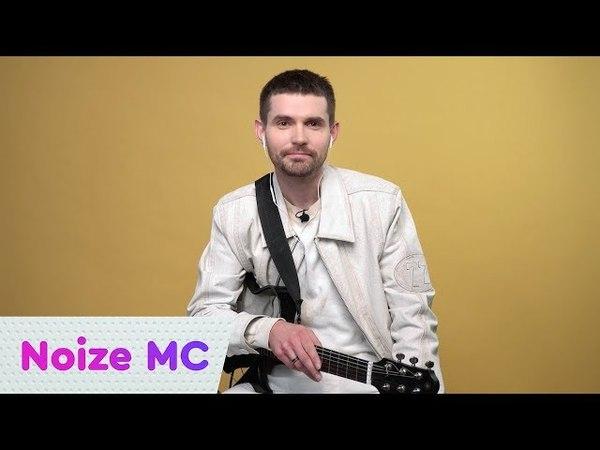 Noize MC Diss Challenge Импровизация КОНКУРС On Air 18