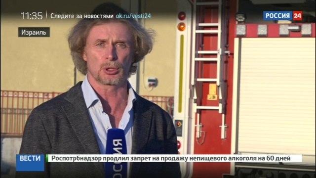 Новости на Россия 24 • Спасатели России и Израиля будут вместе противостоять чрезвычайным ситуациям