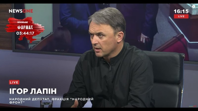 Лапин: 108 тысяч гривен на казначейском счету – наследство, которое в 2014 году мы получили 23.05.18