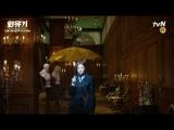 Хваюги - Тизер 2 (О Ён Со)