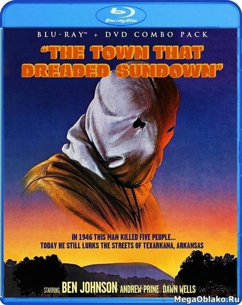 Город, который боялся заката / The Town That Dreaded Sundown (1976/BDRip/HDRip)