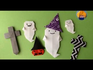 Клуб оригами 折り紙のクラブ (собираем приведение 幽霊 - ゆうれい)