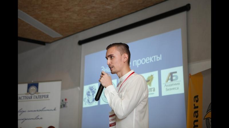 Сергей Родин - автор и преподаватель обучающего курса Интернет-маркетинг: Знания - Навык - Результат