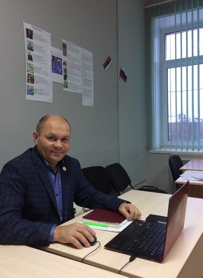 Андрей Меншагиев