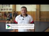 Главный тренер бойцовского клуба России EAGLES MMA Абдулманап Нурмагомедов о кадровом проекте «Мой Дагестан»