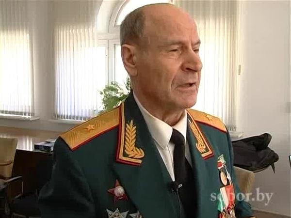 Генерал Ниеолай Тараканов о Чернобыле
