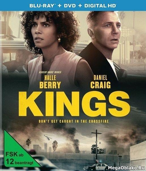 Лос-Анджелес в огне / Kings (2017/BDRip/HDRip)