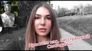 Слободан Милошевич - Марьяна Наумова возложила цветы