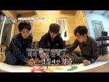 GOT7s Working Eat Holiday in Jeju, эп.2 (рус.саб)