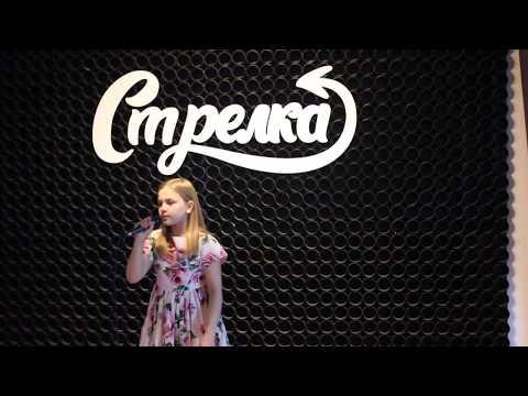 Надежда Федоренко, выступление в лофте Стрелка