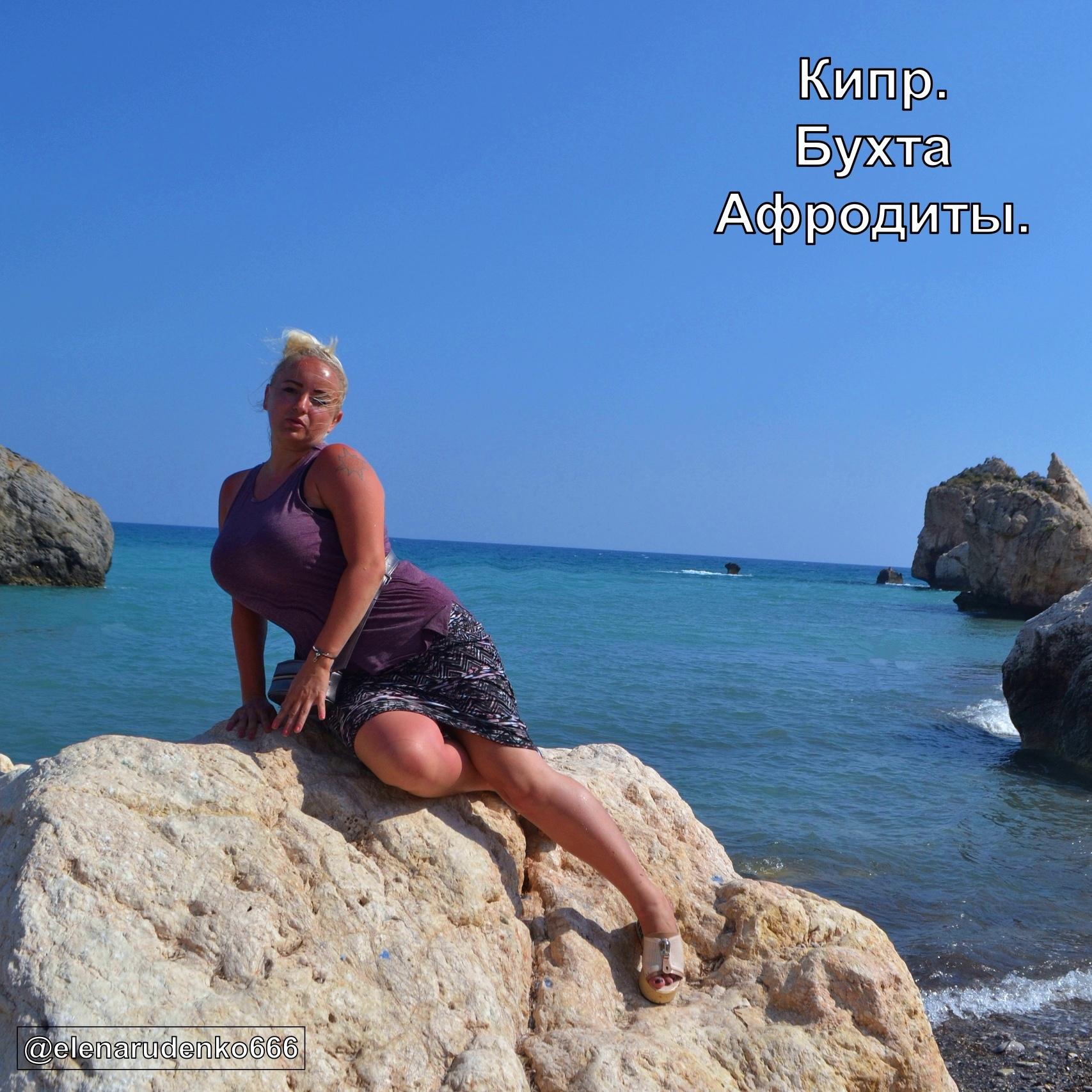 путешествие - Интересные места в которых я побывала (Елена Руденко). 4s52-tuv1y8