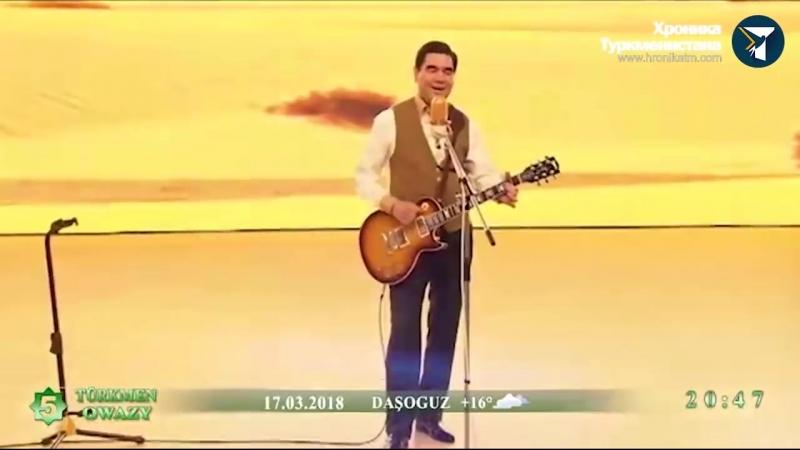 Президент Туркменистана - «Каракум».mp4