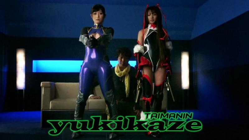 [ZIZ-001] Taimanin Yukikaze