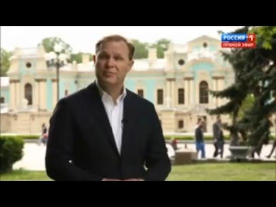 60 минут 13 00 24 05 18 ПЭТФ 2018 ВВС слило компромат на Петю П из Украины